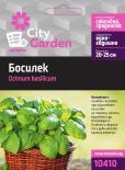 City Garden семена Босилек