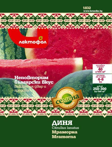 Български семена Диня Мраморна - 5 гр.
