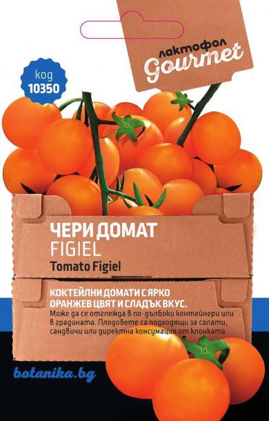 Лактофол Гурме Семена Чери домат Figiel
