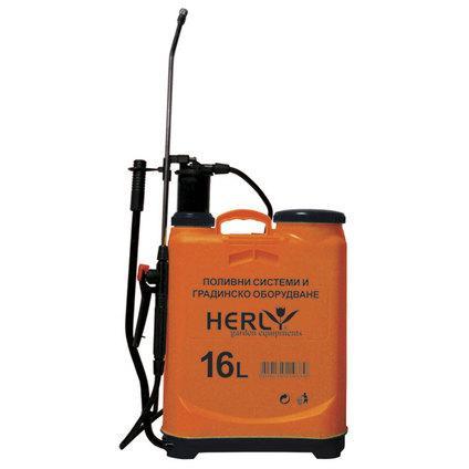 Градинска пръскачка Herly 16 л с удължение