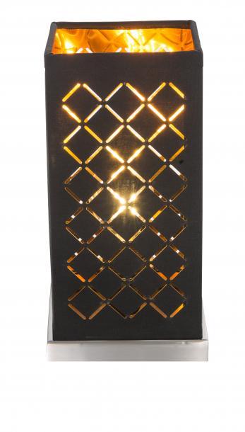 Настолна лампа CLARKE E14 40W, цвят кафяв