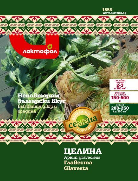 Български семена Целина Главеста - 3 гр.