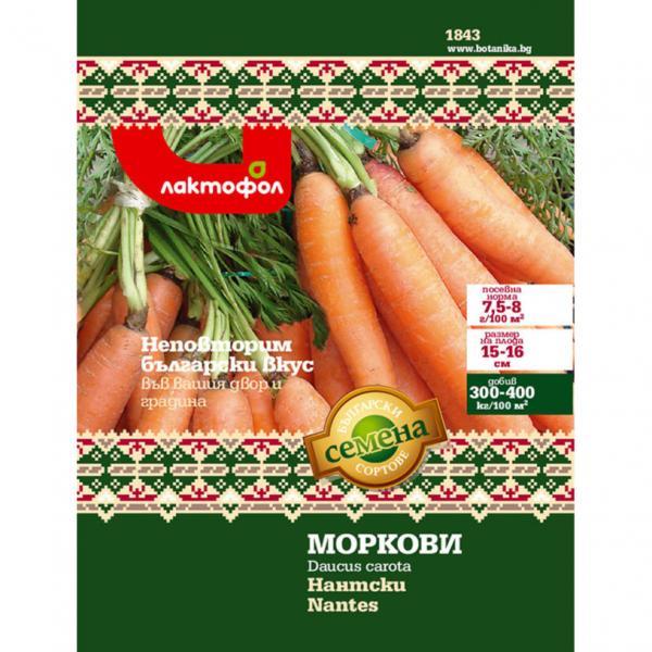 Български семена Моркови Нантски - 5 гр.