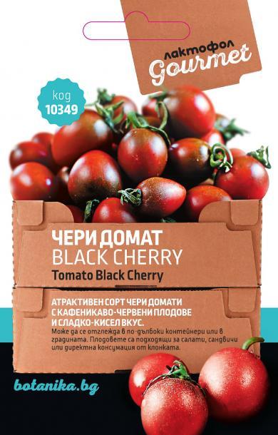 Лактофол Гурме Семена Чери домат Black Cherry