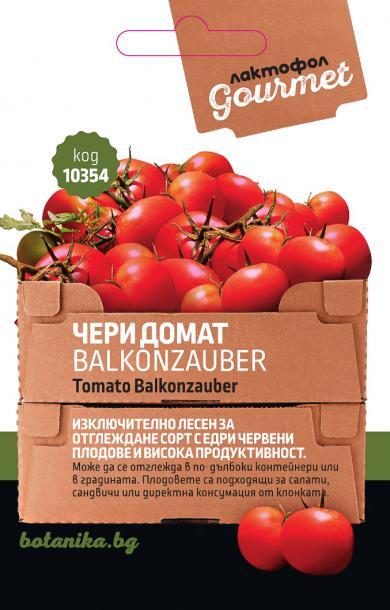 Лактофол Гурме Семена Чери домат Balkonzauber