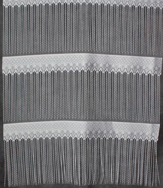Перде Fabric FRYDZLE 255 cm бяло
