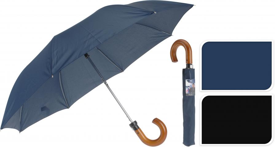 Чадър FOLDABLE 2 цвята