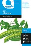 Лактофол БОТАНИК Грах Telephone 100гр.