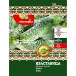 Български семена Краставица Тони