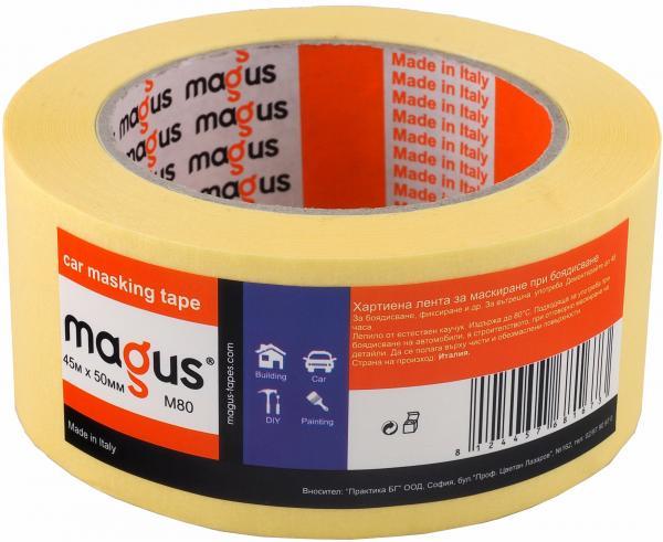 Лента за боядисване МАГУС 80° 45м/50мм