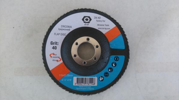Абразивен ламелен диск 115х22мм P40