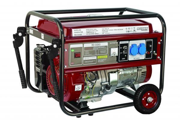 Генератор ток бензин 5kW