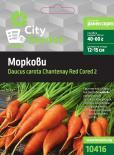 City Garden семена Моркови