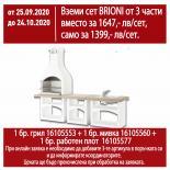 Модулен работен плот BRIONI /за грилкамина/