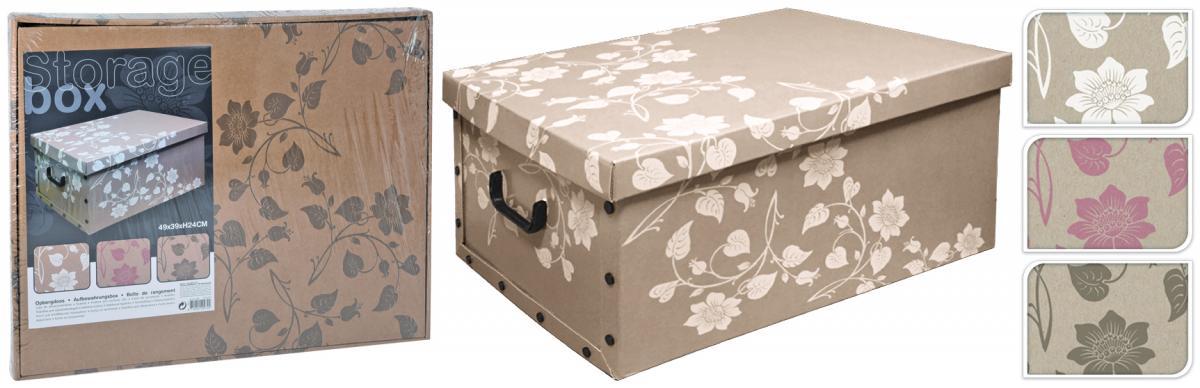 Кутия за съхранение 3 вида
