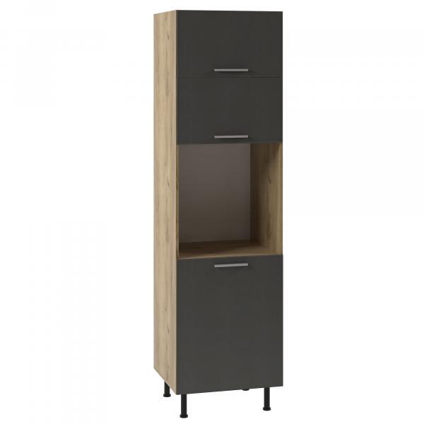 Колонен шкаф за фурна SKY LOFT 241см