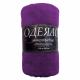 Одеяло 150х200 см лилаво 2