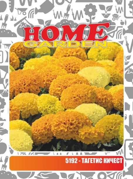Семена за цветя HomeGarden Тагетис кичест микс - Erecta