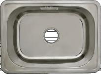 Кухненска мивка алпака 51х37х16