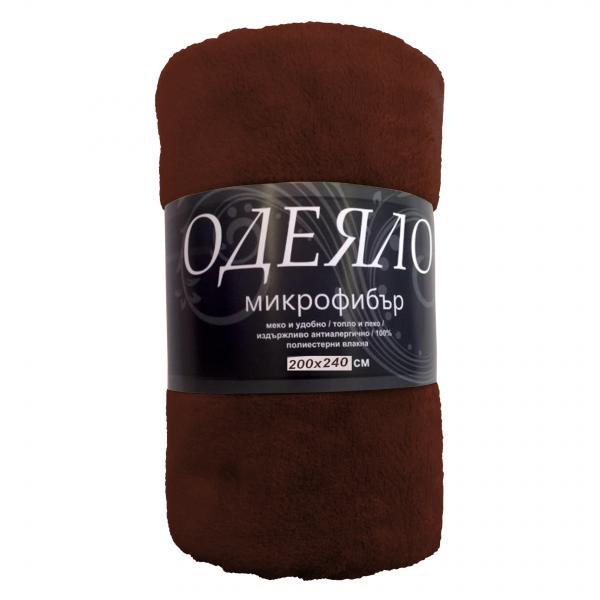 Одеяло микрофибър 240х200см кафяво