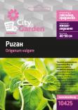 City garden семена риган