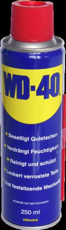 WD-40 Мултифункц.смазка 250 мл