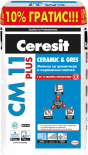 Лепило за керамични плочки CM 11. Клас C1T,  27.5 кг
