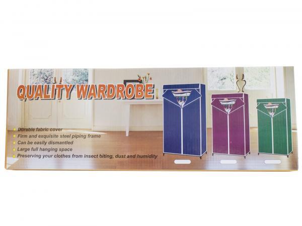 Гардероб текстил
