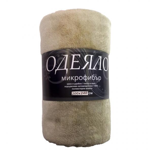 Одеяло микрофибър 240х200см бежово