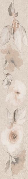Фриз  Калисто цветя Бежова 8х50