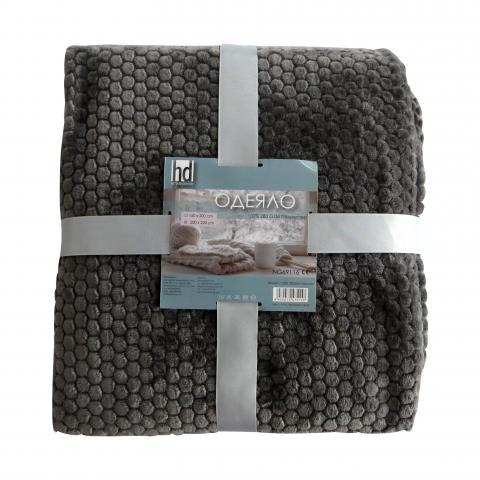 Жакардово одеяло сиво 200x220 см