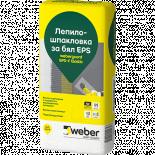 Лепило-шпакловъчна смес Weberguard EPS-F Elasic, 25 кг