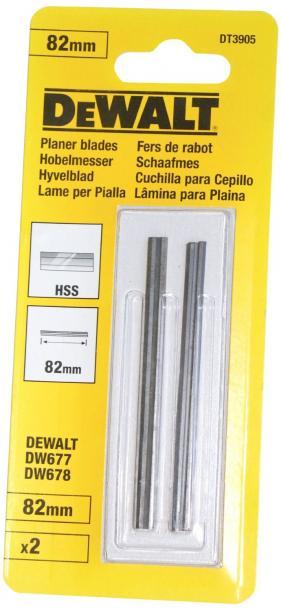 Ножове за ренде HSS обръщаеми 82мм DT3905