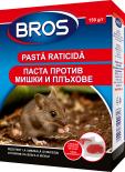 БРОС Примамка - паста, отрова за мишки и плъхове 150 гр