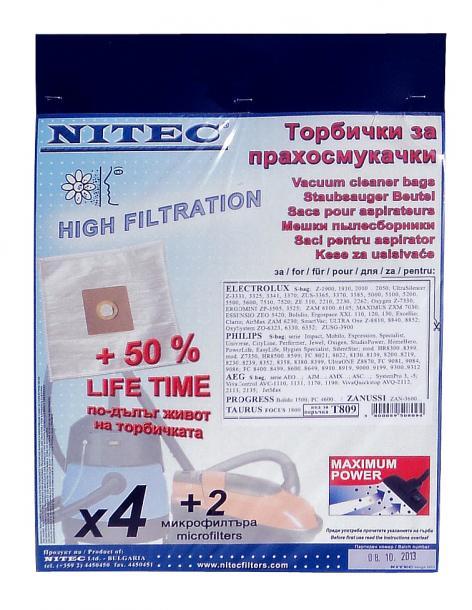 Торбички за прахосмукачки Т809