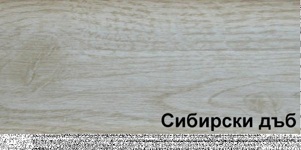 PVC перваз FLEX 5101 2.5м, сибирски дъб