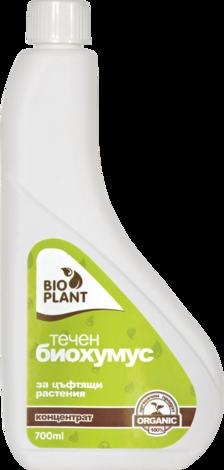 Течен Биохумус Bioplant за цъфтящи растения 700мл