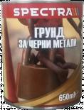 Грунд за метал Spectra Prime 0.65л, червен