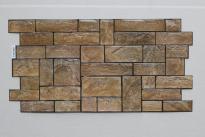 PVC панел 2597 / Sawn real brown / 0,4м2