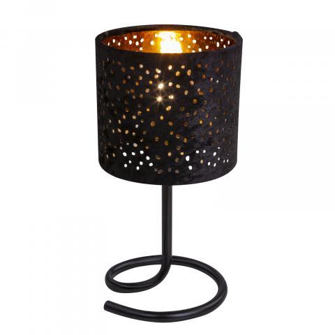 Настолна лампа NORRO, Е14, цвят черен