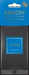 Aроматизатор Premium Blue crystal