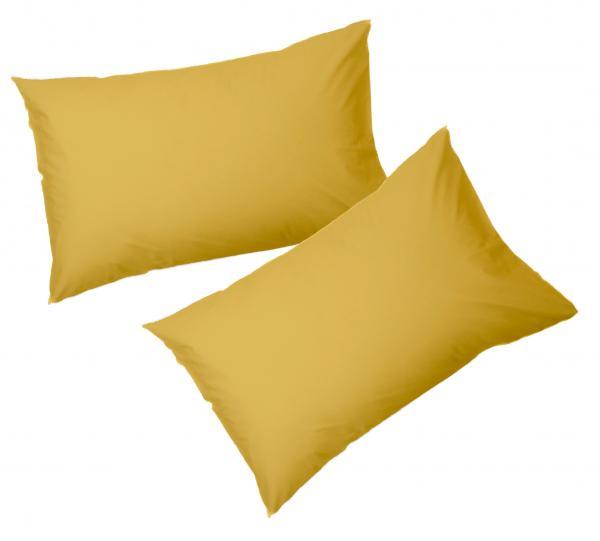 Комплект 2 бр калъфка за възглавница 50/70 жълт