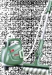 Bosch PPR250 ел.валяк