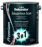 Алкидна боя Dekorator 3в1  2.5л, сребро хамър