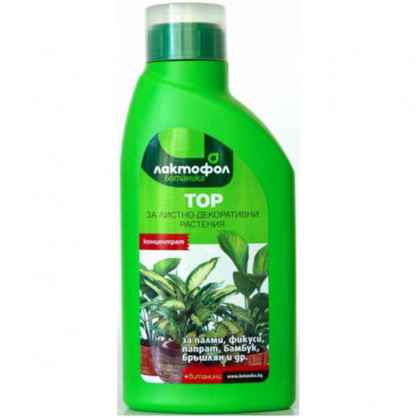 Лактофол Обогатител за трева 0,5 л