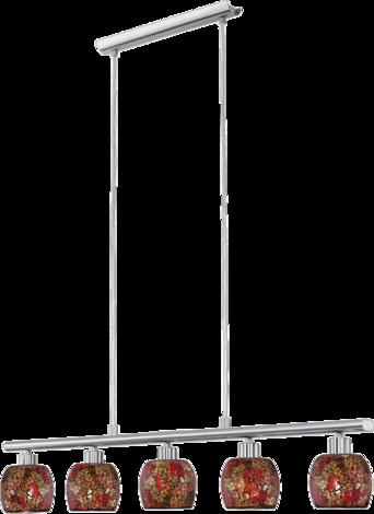 Пендел 5х E14 никел-мат