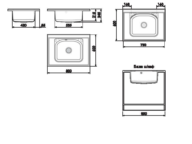 Кухненска мивка модул Полимермрамор FAT/2180300/ 60x80 2