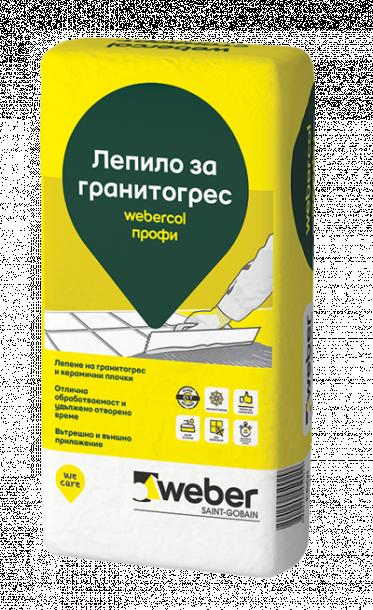 Webercol Профи лепило за гранитогрес C1T 25 кг