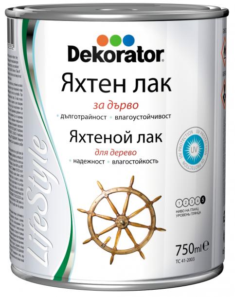Яхтен лак Декоратор 750 мл