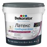 Интериорна боя Dekorator Сребърни йони 15л